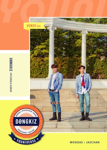 동키즈 (DONGKIZ) - Youniverse (4th Single Album) (VENUS VER.)