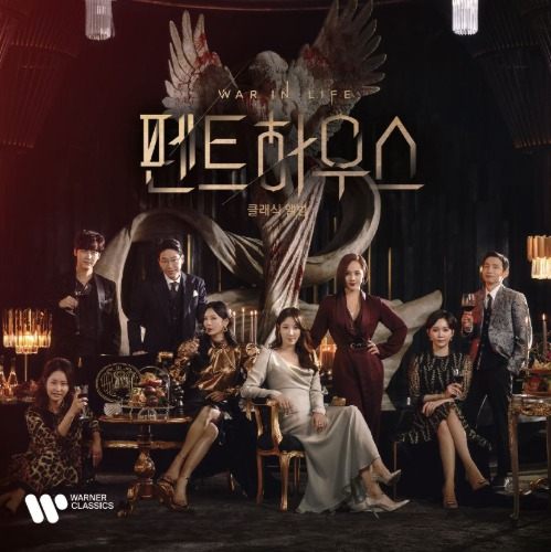 펜트하우스 [PENTHOUSE] THE CLASSICAL ALBUM [2CD]